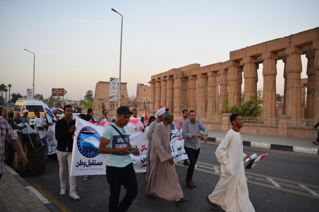 دعم الرئيس السيسي بمسيرة في الاقصر (1)
