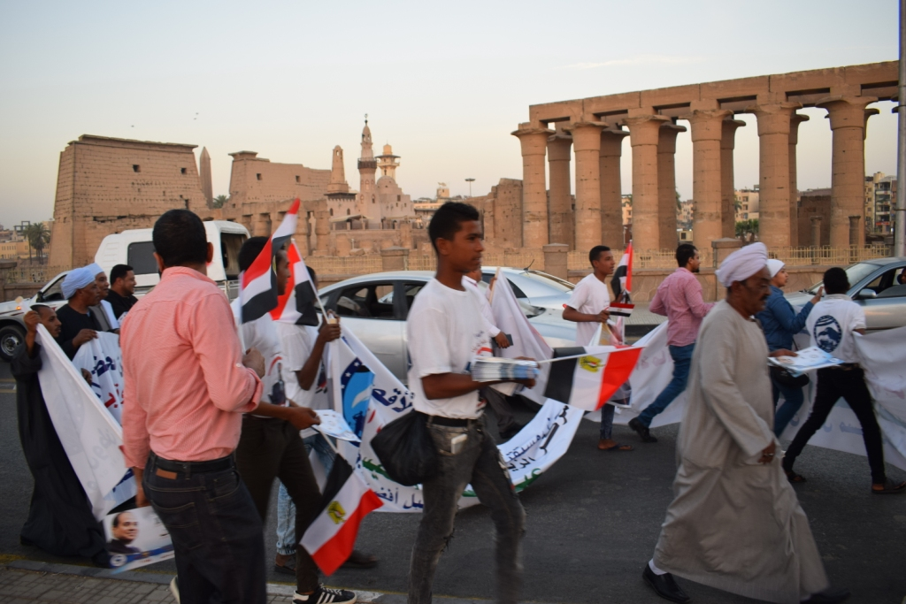 دعم الرئيس السيسي بمسيرة في الاقصر (10)