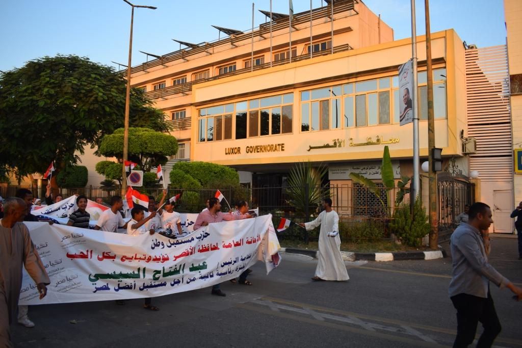 دعم الرئيس السيسي بمسيرة في الاقصر (8)