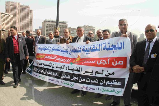 مسيرة المعلمين لتأييد السيسي (1)
