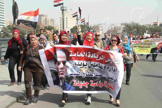 مسيرة المعلمين لتأييد السيسي (4)