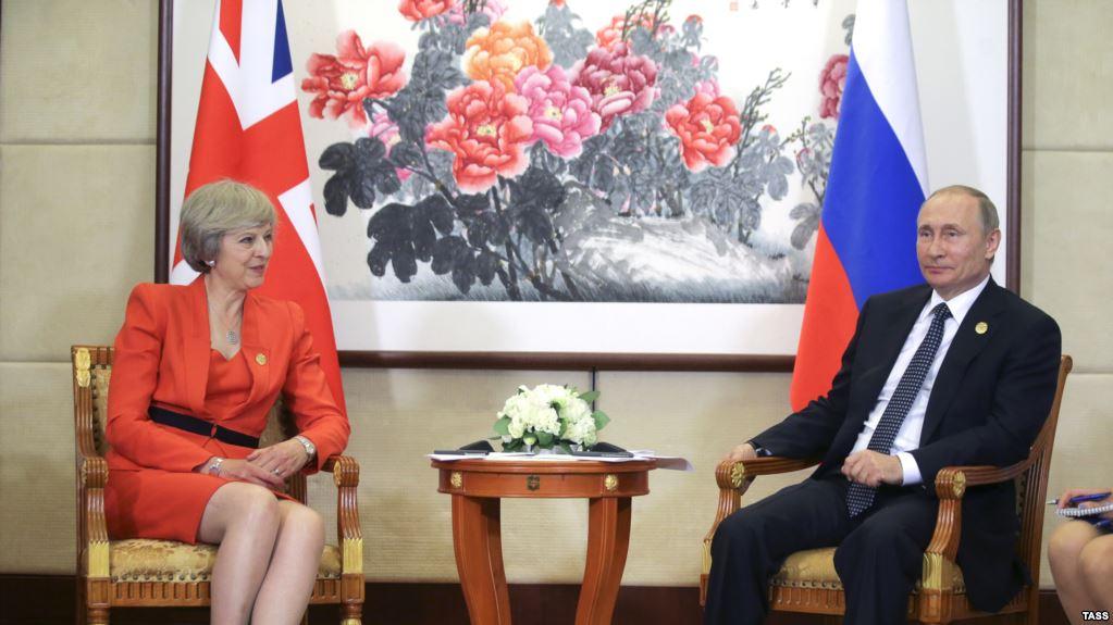 روسيا وبريطانيا