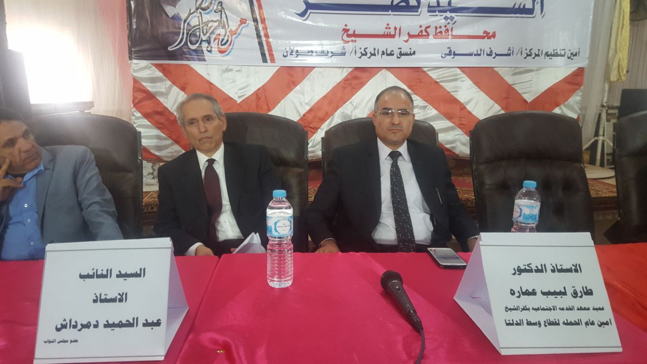 مؤتمر إنتخابي حاشد للرئيس السيسي بكفر الشيخ (4)