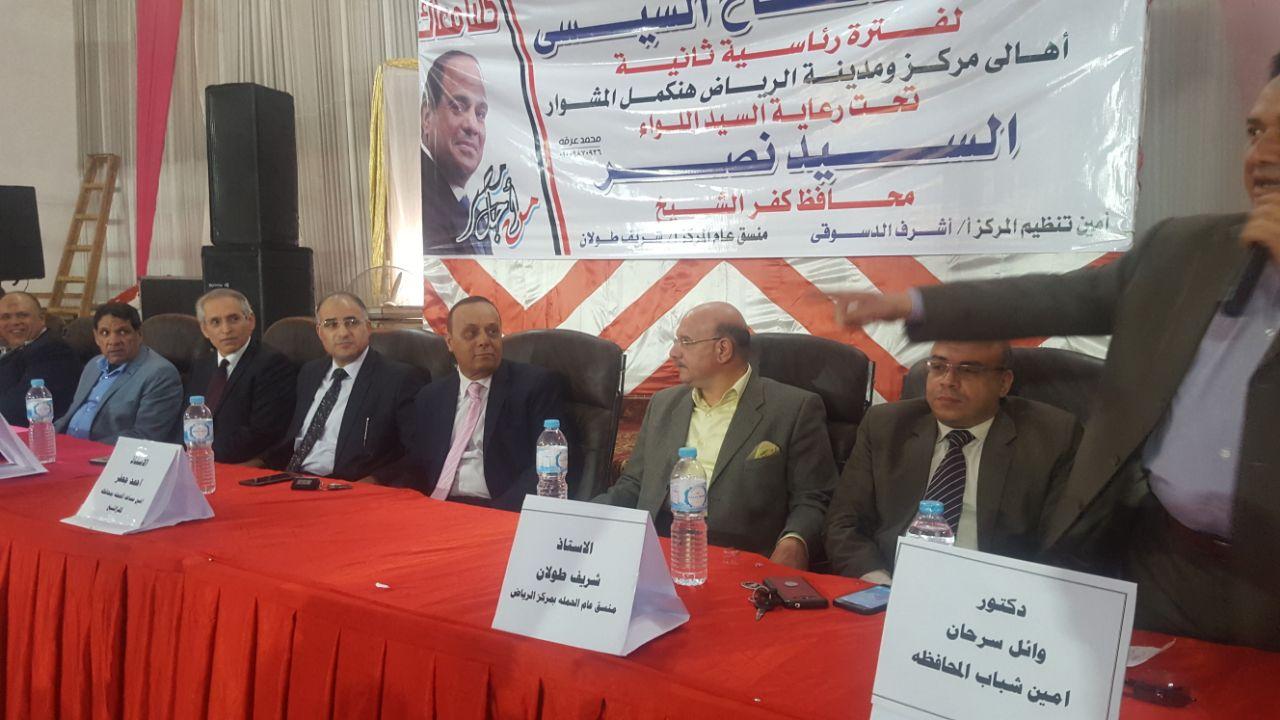 مؤتمر إنتخابي حاشد للرئيس السيسي بكفر الشيخ (1)