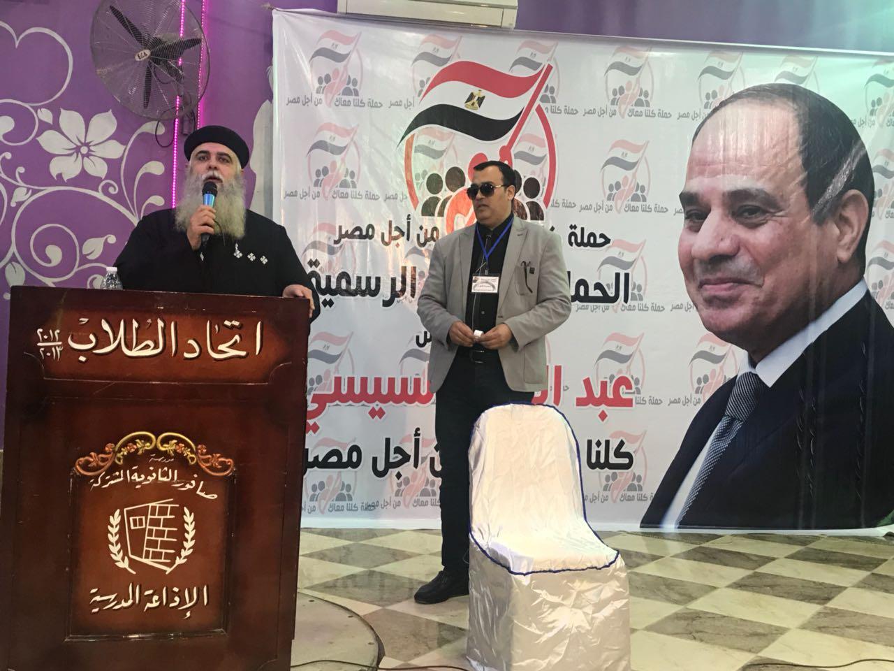 مسلم ومسيحى يد واحدة فى مؤتمر حاشد  لدعم السيسي بديرب نجم (1)