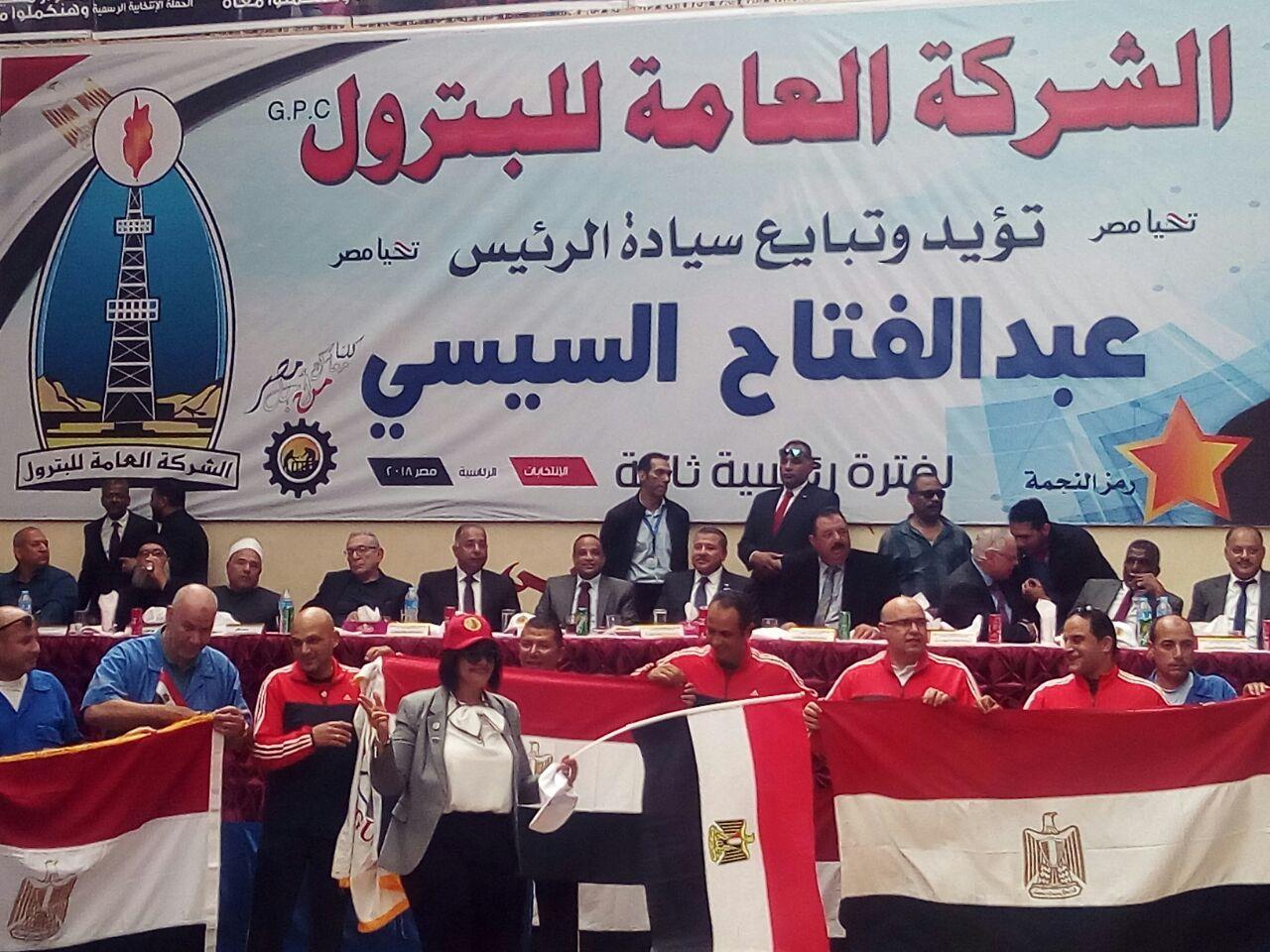 مؤتمر حاشد للقيادات العمالية والشعبية برأس غارب لدعم الرئيس السيسى  (2)