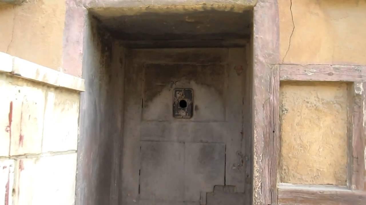 زنزانة