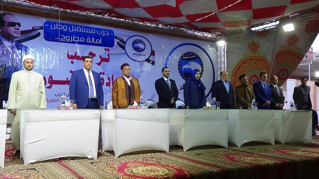 مؤتمر دعم الرئيس السيسي بمطروح بحضور رئيس حزب مستقبل وطن (2)