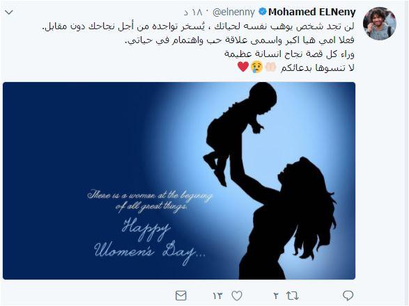 محمد الننى