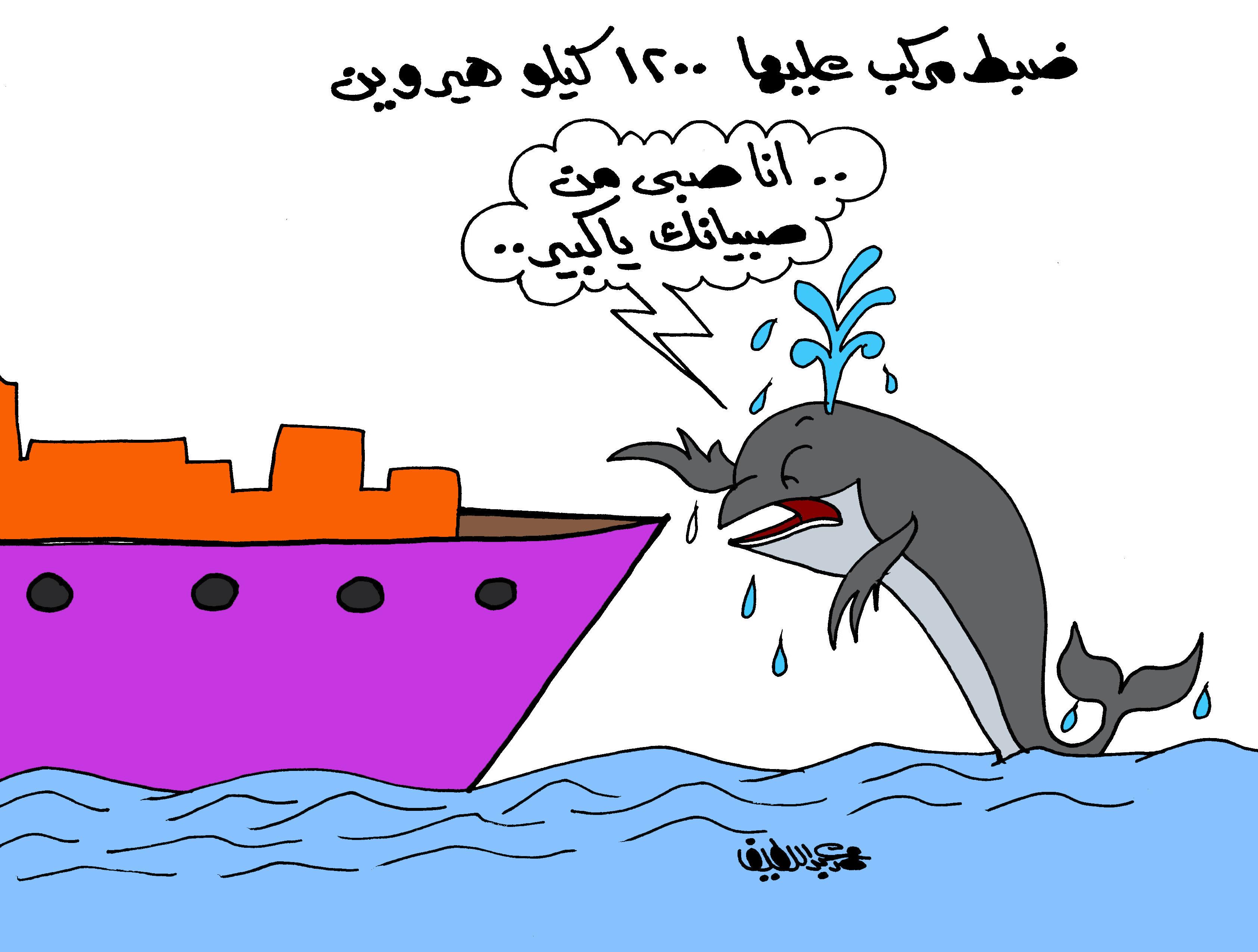 كاريكاتير صوت الامة