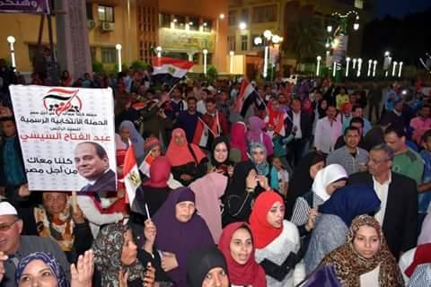 احتفالات بميادين وشوارع الشرقية إبتهاجًا بفوز السيسى (3)