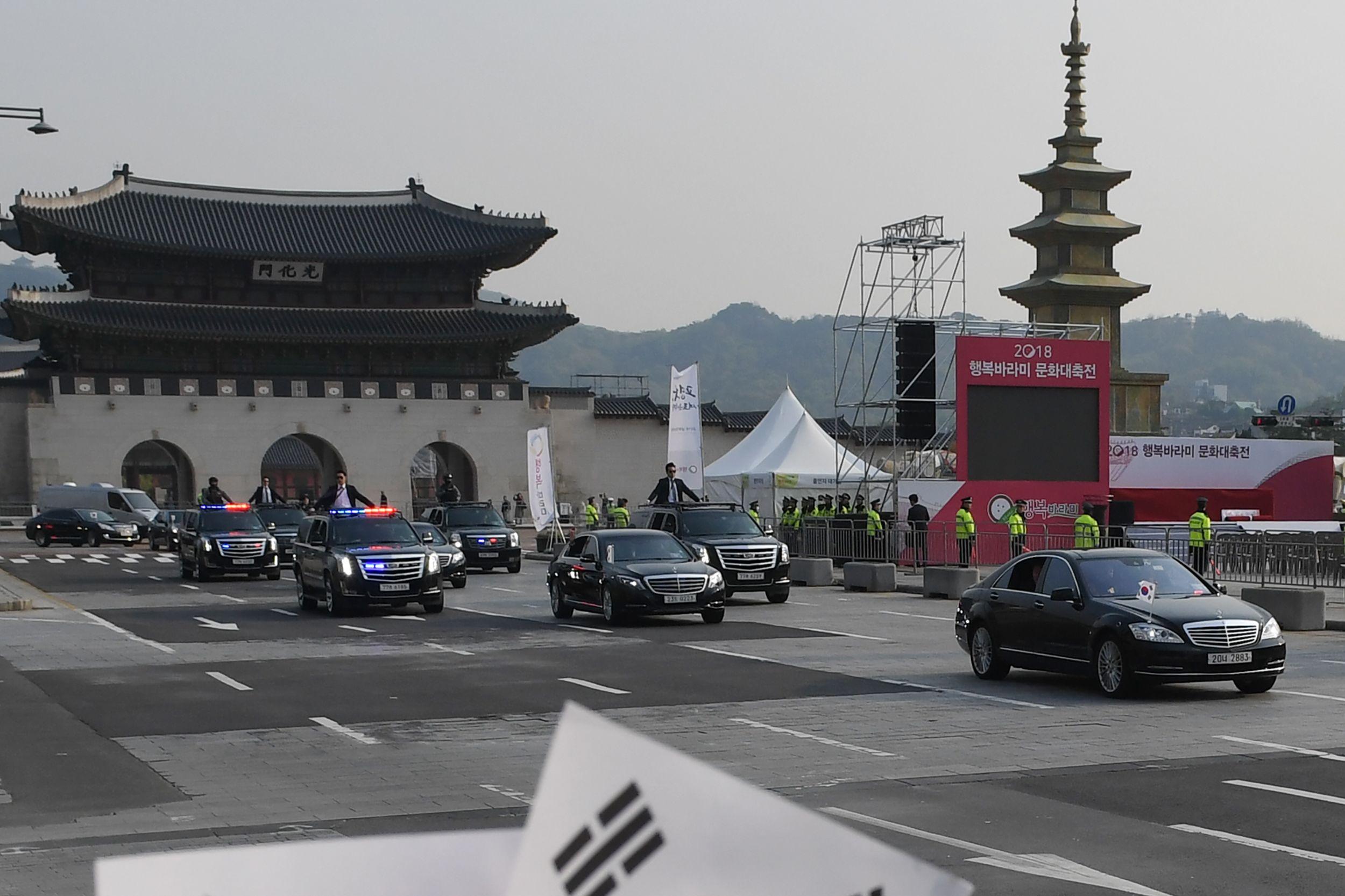 موكب الرئيس الكورى يغادر البيت الأزرق