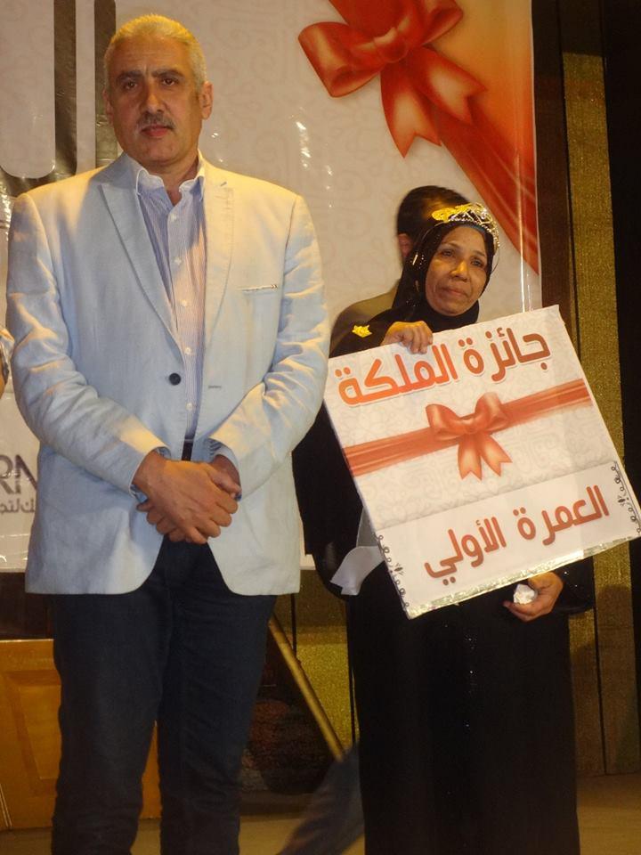 رئيس مدينة الأقصر يشهد إحتفالية مؤسسة البيت الكبير وتكريم 5 أمهات برحلات عمرة (4)