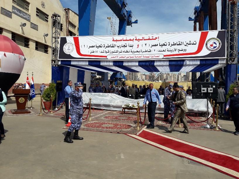اللواء هشام أبو العز القائم بأعمال رئيس الشركة المصرية لإصلاح وبناء السفن  (1)