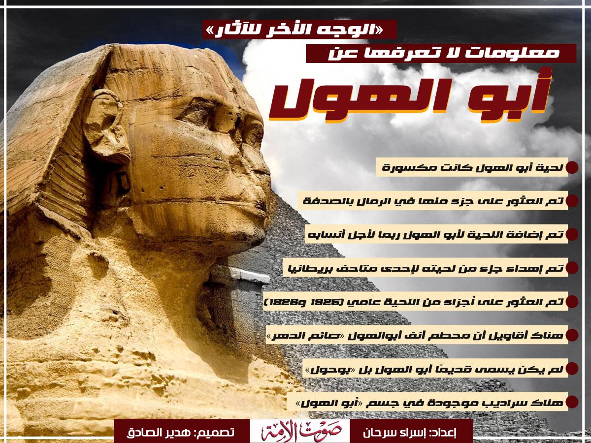 great-sphinx_1