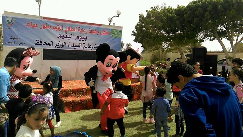 جمعية رعاية الطفل اليتيم بطور سيناء (4)