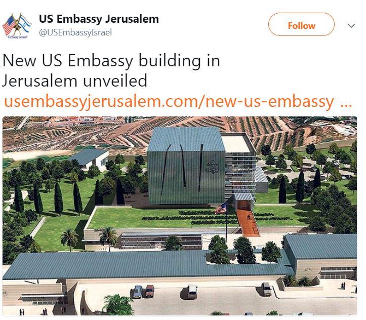 120938-السفارة-الامريكية