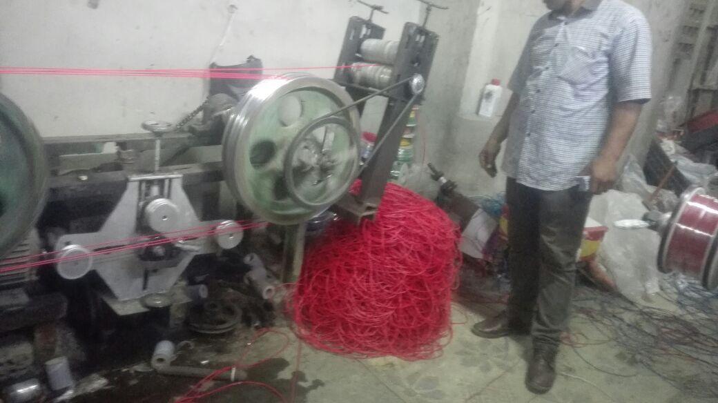 التموين مصنع اسلاك كهربائية --م (7)