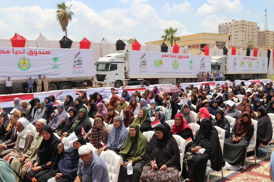 3- جانب من الحضور من اهالي كفر الشيخ