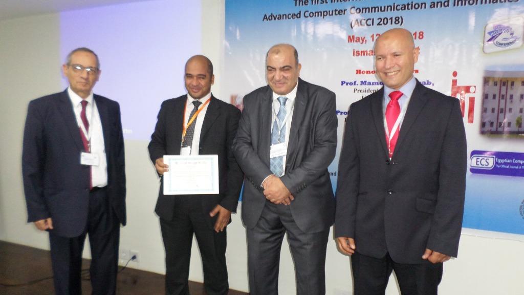 مؤتمر الحاسبات يكرمم عددا من المشاركين بالمؤتمر فى الاسماعيلية (6)