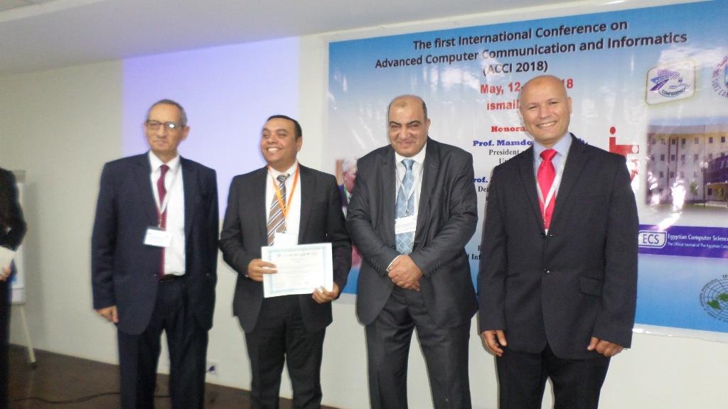 مؤتمر الحاسبات يكرمم عددا من المشاركين بالمؤتمر فى الاسماعيلية (8)