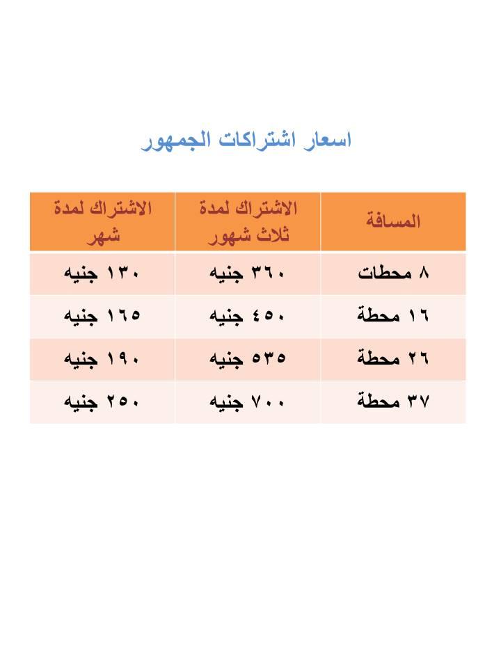 fb5d74e7-0822-4286-a842-25ba58184897