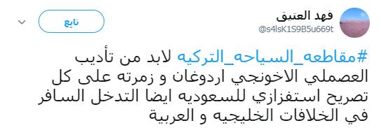 23621-فهد-العتيق