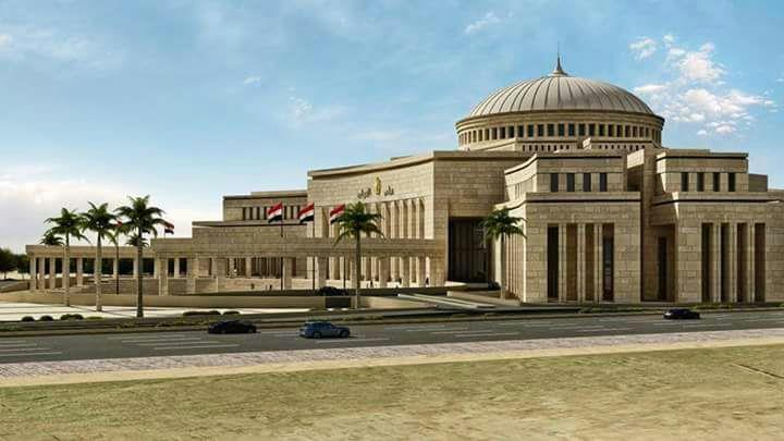 مبنى البرلمان في العاصمة الإدارية3