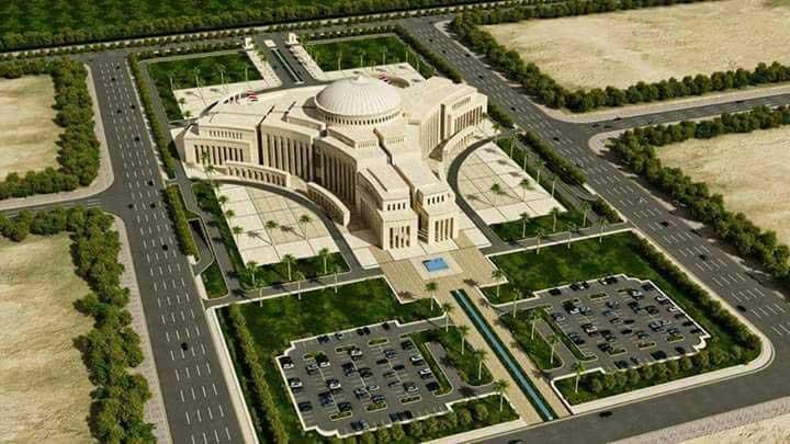 مبنى البرلمان في العاصمة الإدارية2