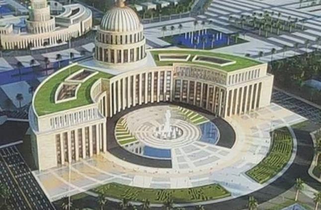 مبنى البرلمان في العاصمة الإدارية