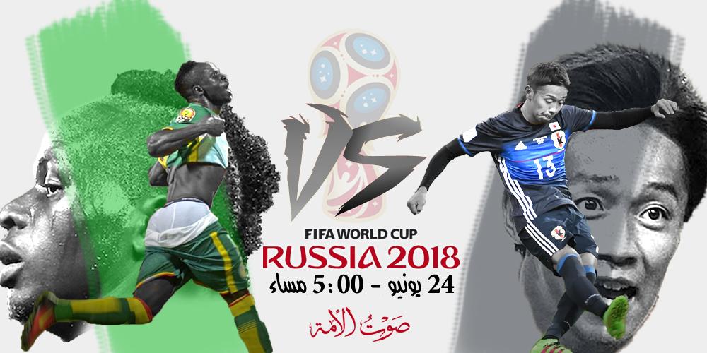 اليابان VS السنغال