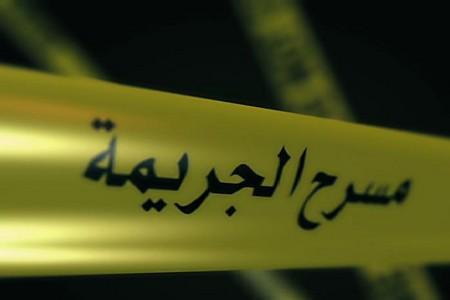 crime_658953948