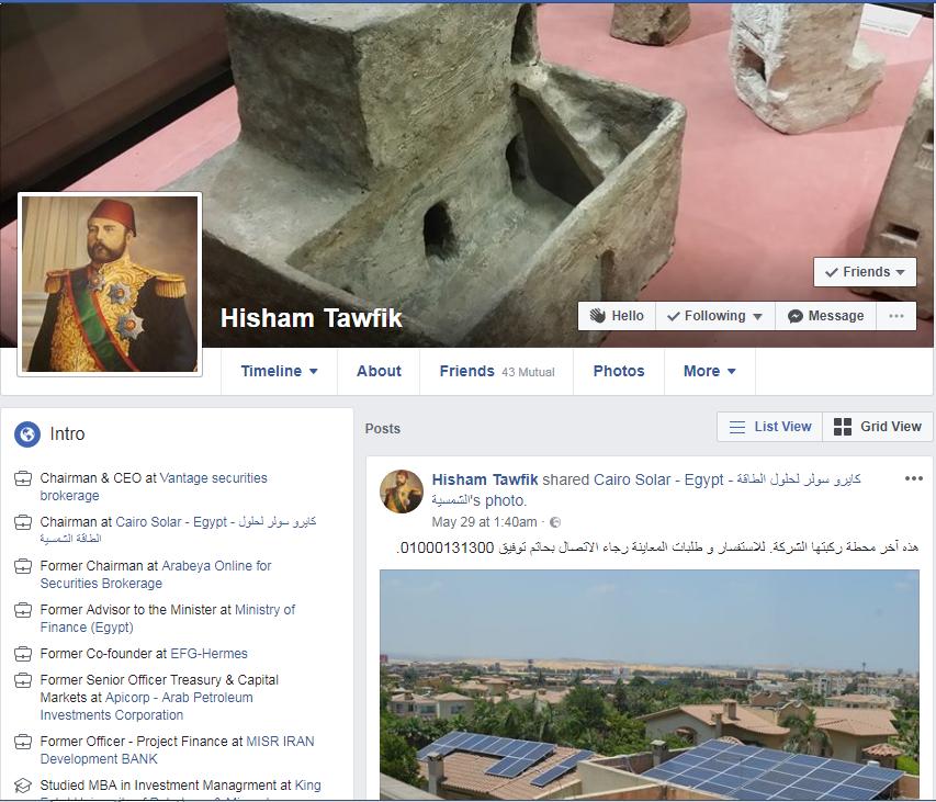 صفحة هشام توفيق