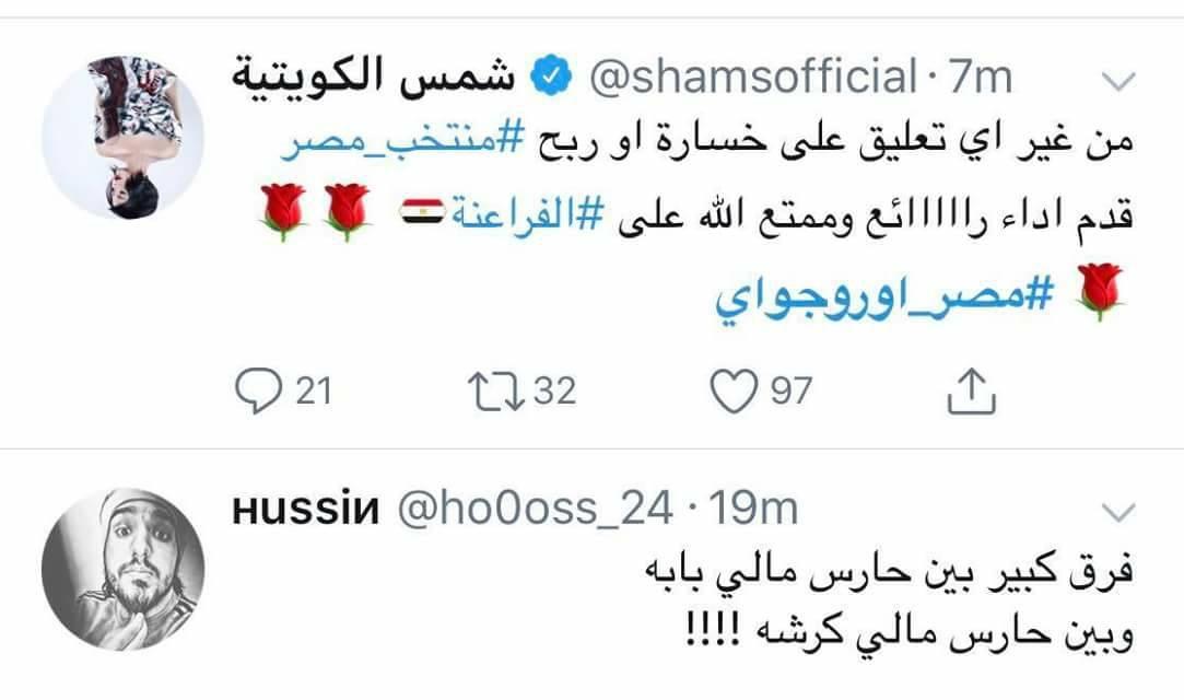 تعليق السعودية على مباراة مصر وأوروجواي (13)