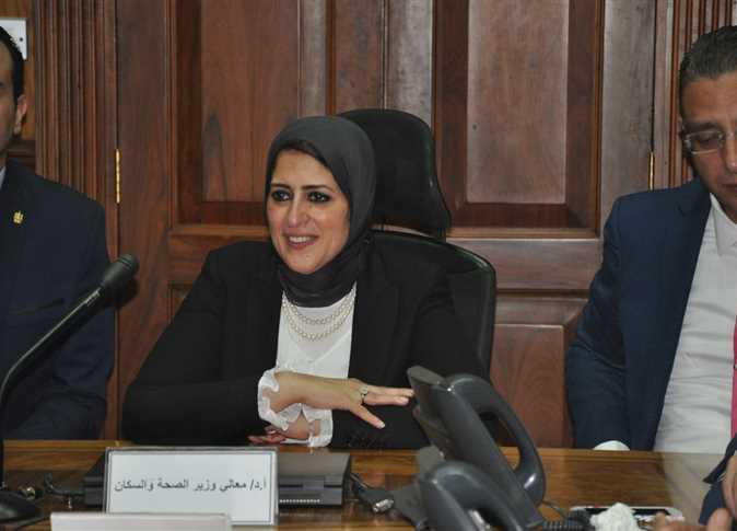 هالة ابو زيد وزيرة الصحة