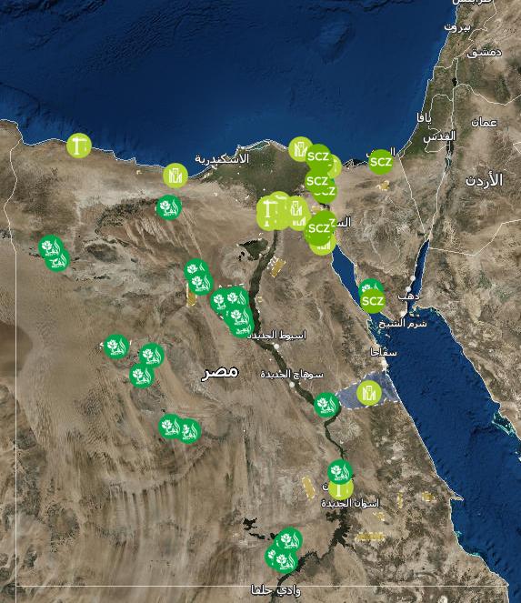 خريطة الاستثمار فى مصر
