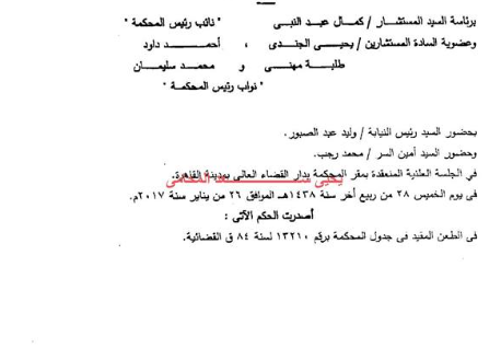 سعد 2