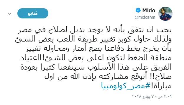WhatsApp Image 2018-06-02 at 11.36.00 AM