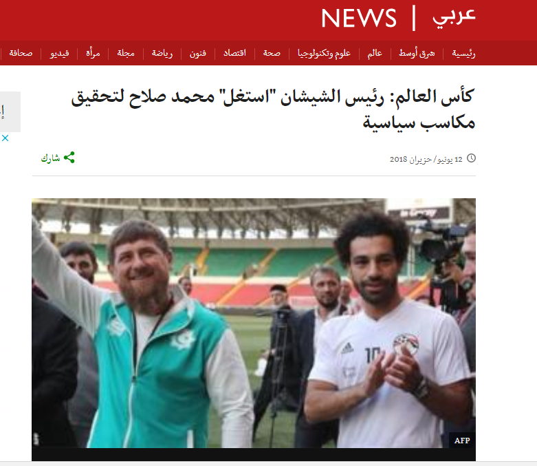 تغطية بي بي سي