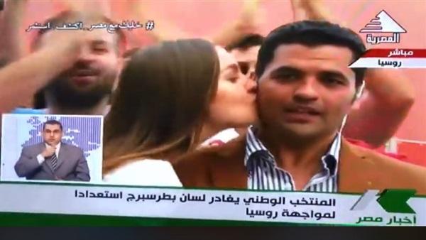 قبلة المراسل المصرى