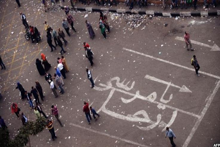 ارحل-يا-مرسي