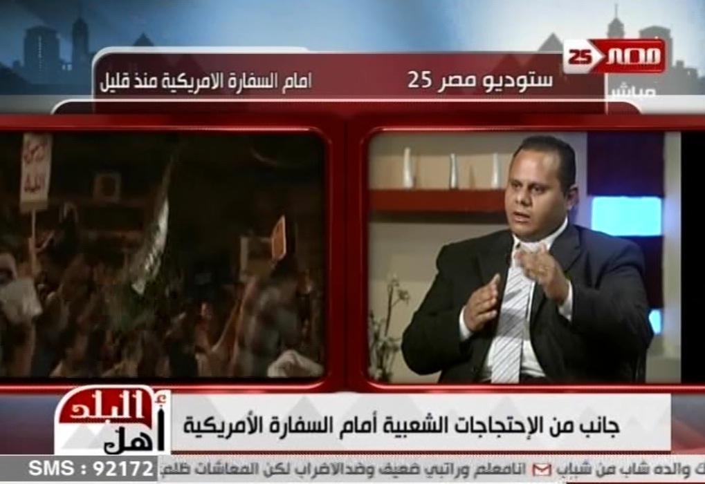 فادي يوسف على قناة 25 التي أسستها جماعة الإخوان