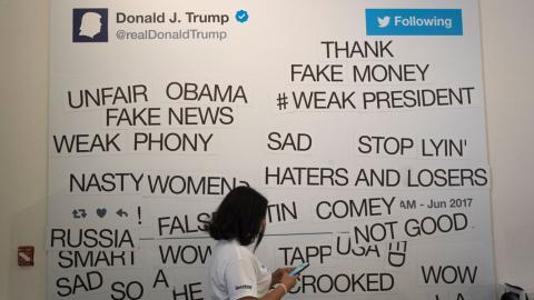 تغريدات ترامب