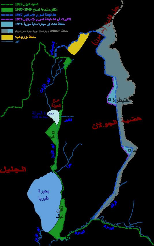 خريطة اتفاقية فك الاشتباك