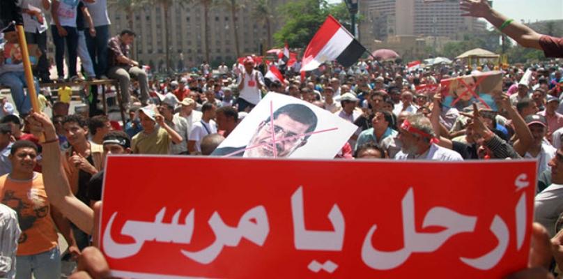 حشود المصريين فى ثوره 30 يونيه