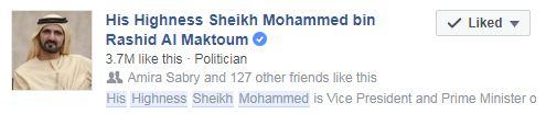محمد بن راشد فيسبوك