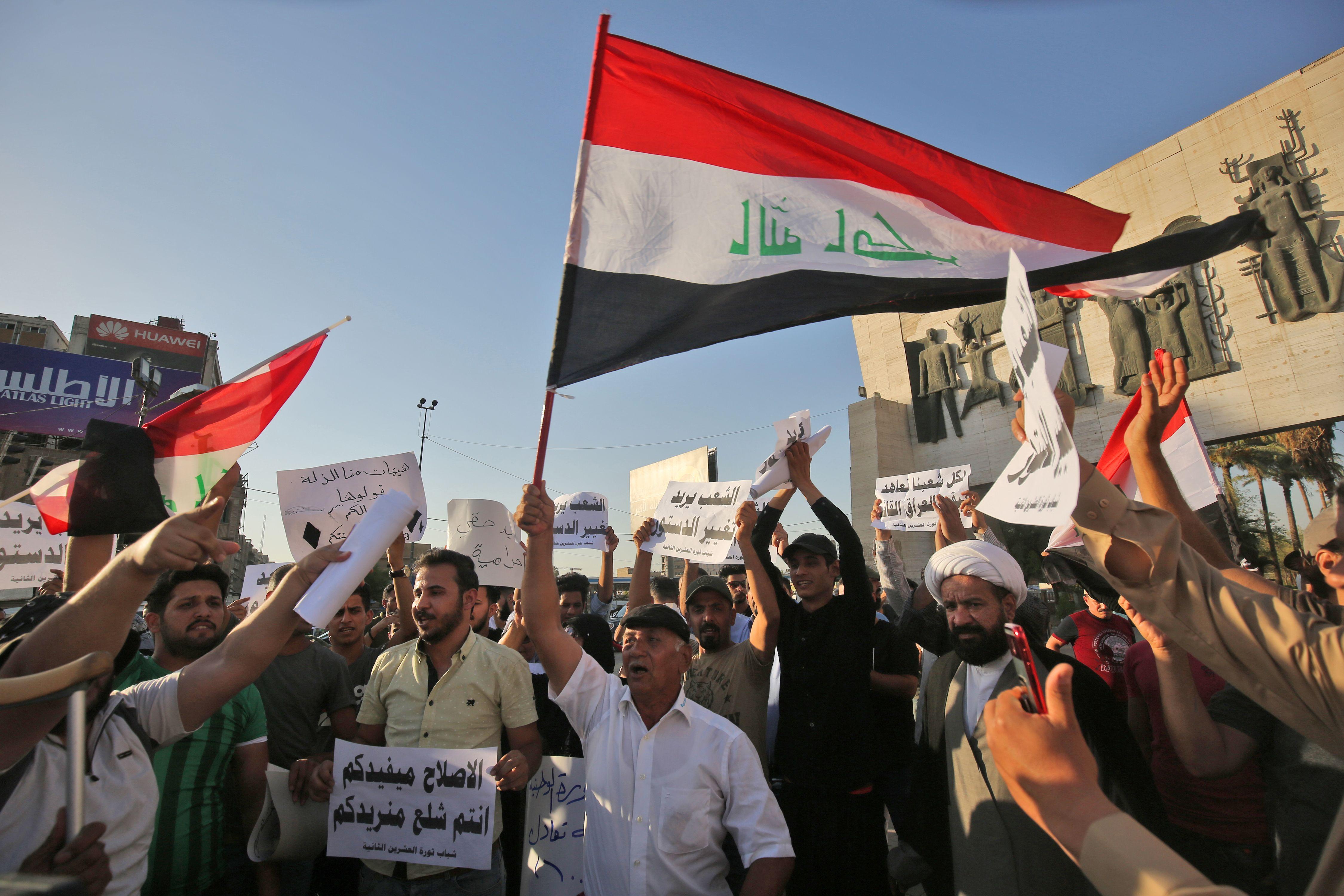 1159774-مظاهرات-العراق