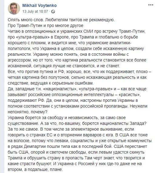 حساب فويتينكو