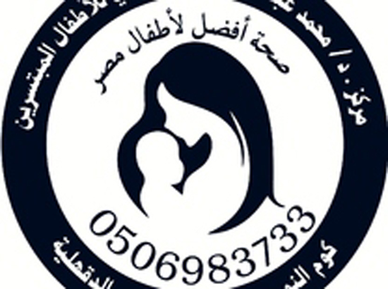 ALBADRY-NICU-1226001-logo-1423948293