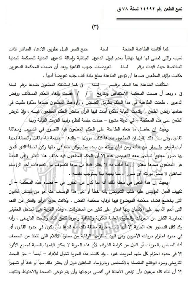 صحف 4